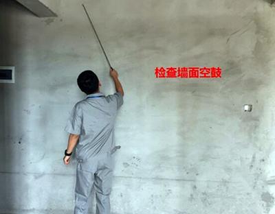 房子装修完工如何验收 不要以为装修好就结束了
