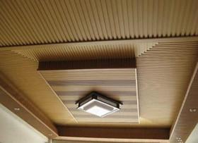 吸音板吊顶安装方法 告别噪音困扰