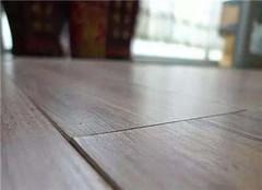 实木地板变形了怎么办 怎么预防呢