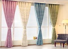 卧室窗帘如何搭配好 让家更显清新唯美