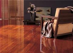 软木地板质量好不好  用起来怎么样呢
