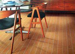 家居铺设木纹砖好不好 优缺点对比让你不受困惑