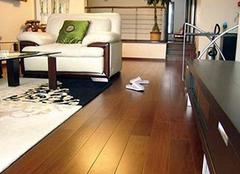 家居选择复合地板还是实木地板 区分介绍给你实用挑选