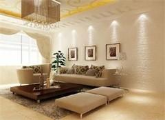 温馨居家必须避开的家居装饰误区 让钱花的有价值