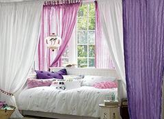 客厅选哪种窗帘颜色好看 这样做保证不出错!