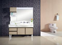 浴室柜选购小诀窍 卫浴更便利
