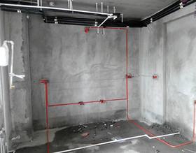 墙面装修的步骤有哪些? 三分钟get新技能
