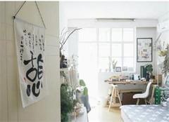出租屋低成本改造 花最少的钱装出合心的家