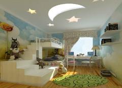 儿童房吊顶设计原则 给孩子一个快乐的休息区