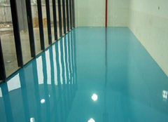 水性环氧地坪漆优势解析 给家居多点可能