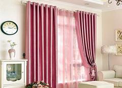 哪些窗帘布艺品牌流行 你选对了吗