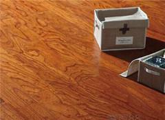 新地地板质量怎么样 选对品牌是关键