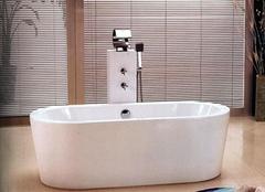 享受生活从泡澡开始 一起来看浴缸材质有哪些