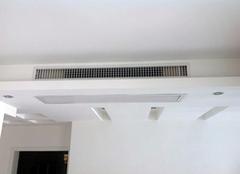 格力中央空调制热怎么样? 格力中央空调如何制热?