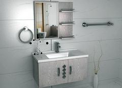 浴室柜保养小诀窍 让卫浴更耐用