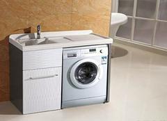 选购洗衣机柜有哪些技巧 让收纳变得更美好