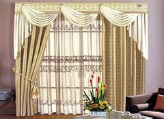 装修时如何选购窗帘 智在创新