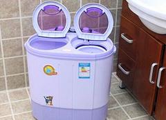 迷你洗衣机如何选购?四方面给你答案