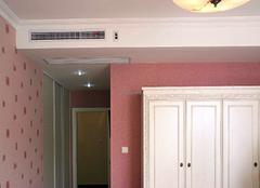 三菱中央空调优缺点介绍 彰显高端品质