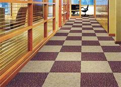 方块地毯是什么 方块地毯有什么特点