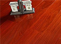 新实木地板有哪些优势 好家居新选择