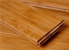 楠竹地板质量怎么样 好不好呢