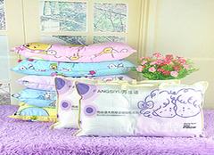 儿童枕头品牌简析 让孩子睡得更香