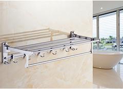 浴室毛巾架有哪些安装步骤 小编给你详细解答