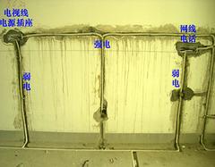 三大家装水电常见错误 不想遗憾就提前看
