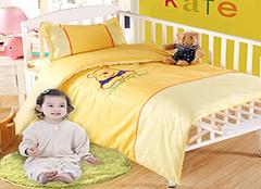 儿童床上用品清洗小诀窍 让孩子睡眠更健康