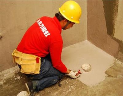 装修时防水怎么做好 从选材就开始了