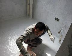 二手房防水怎么做好 解决你的后顾之忧