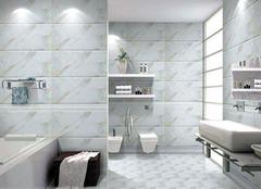 卫生间瓷砖挑选知识 你肯定没选对