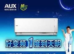 变频空调什么品牌比较好 齐装小编告诉你