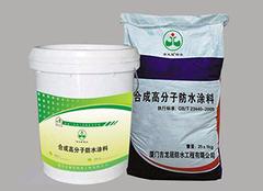 四种优质的卫生间防水涂料常见种类
