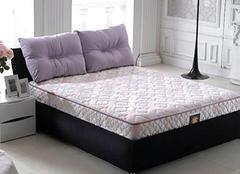 麒麟床垫详解 给你床垫新选择