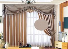 软装窗帘的选购要点 别提多温馨了