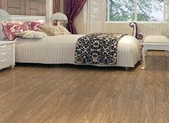 橡木地板真假如何鉴别 为选购提供优质保障