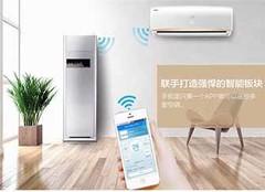 如何网上购买空调 网上购买空调有哪些注意事项