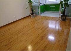 木地板众多如何挑选 挑选优质木地板的小妙招