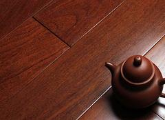 实木地板挑选有哪些注意要点 100%质量高