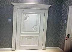 买实木门应该注意什么 盘点选购实木门的一些技巧