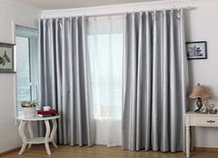 遮光窗帘类型解析 选择适合自家的