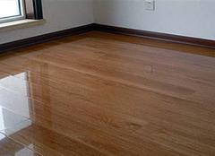 如何实现实木地板翻新 优点技巧为你带来便捷
