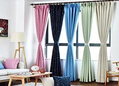 儿童飘窗窗帘怎么选择 看完秒懂!