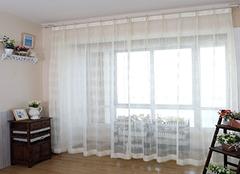 客厅窗帘安装哪种风格好 伤脑筋求指导!