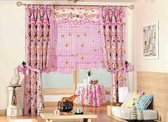 客厅要怎么选择窗帘效果好 锦囊妙计