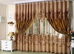 选择窗帘布有哪些技巧 帮你打造有特色的家居生活