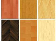 强化地板和复合地板全方位对比 为您打造健康家居