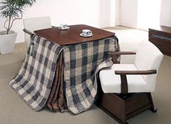 日式电暖桌安全选购 使用安全才是最重要的